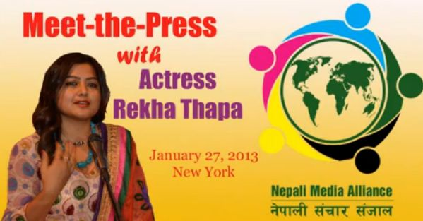 Meet-the-Press-with actress Rekha Thapa in New York by NMA USA Jan 27, 2013 							