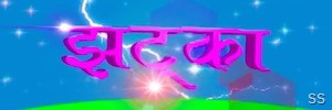 Jhataka comedy