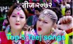 Top 5 Teej songs of 2015